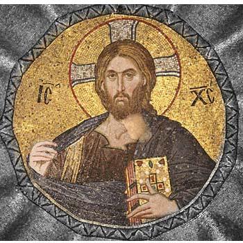 Християнство - Световни религии от iKant